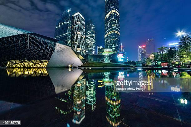 Amazing GuangZhou Plaza