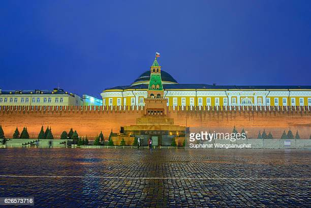 Amazing Moscow Kremlin in the winter, Russia