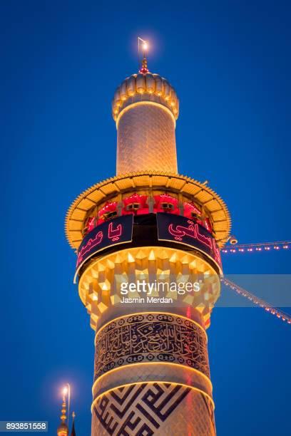 Amazing mosque with golden minarets