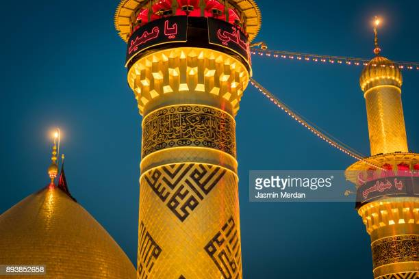 amazing mosque with golden minarets - karbala stock pictures, royalty-free photos & images