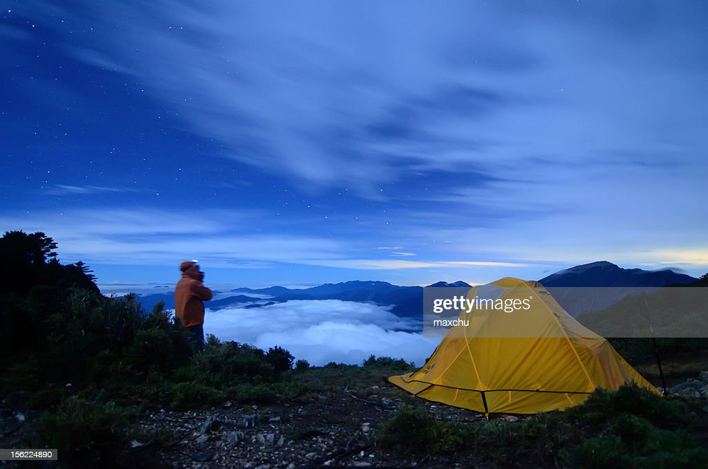 Amazing Night With Stars and Cloud Sea : Stock Photo