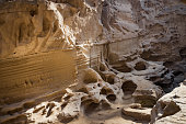 Amazing Rock Formations in Chahkouh Canyon, Qeshm Island, Persian Gulf, Hormozgan Province, Southern Iran
