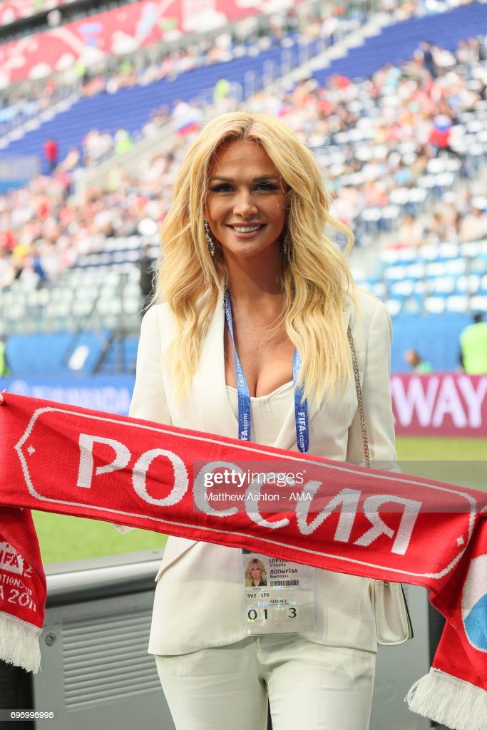 Ambassador of the FIFA World Cup Russia 2018, Viktoriia Lopyreva during the Group A - FIFA Confederations Cup Russia 2017 match between Russia and New Zealand at Saint Petersburg Stadium on June 17, 2017 in Saint Petersburg, Russia.