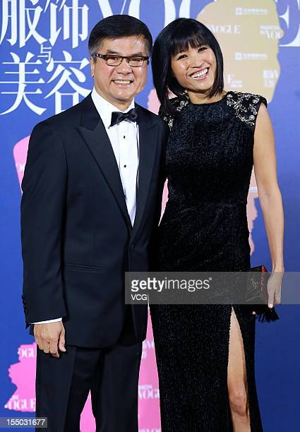 US Ambassador to China Gary Locke and his wife Mona Lee attend the 120th anniversary of Vogue magazine at Beijing Yintai Centre on October 30 2012 in...