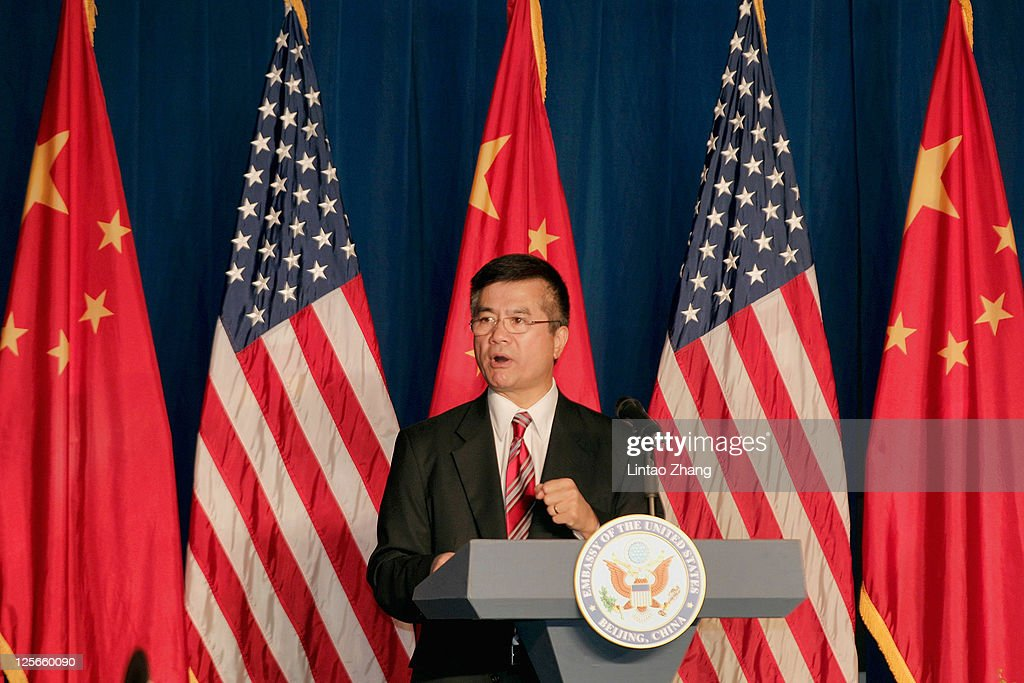 U.S. Ambassador Gary Locke Delivers Speech On U.S.- China Economic Relationship