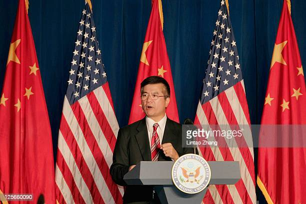Ambassador to China Gary Locke speak during the membership of the American Chamber of Commerce in China and the U.S.-China Business Council at the...