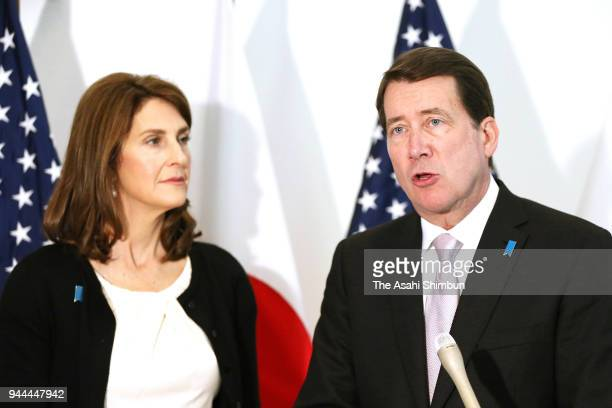 US Ambassador to Japan William Hagerty speaks after his meeting with Sakie Yokota and Shigeo Iizuka family members of abductees by North Korea on...
