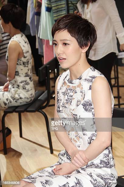 Amber Kuo attend Carven opening ceremony as celebrity guest on Wednesday April 032013 in Taipei TaiwanChina