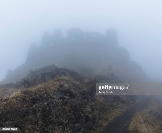 Amberd Fortress was built in the 7th Century fortress las is 2300 above sea level on the slopes of Mount Aragats It is positioned to guard the...