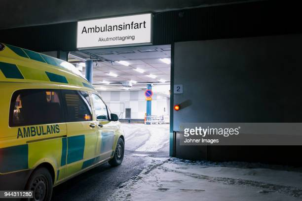 Ambulance entrance