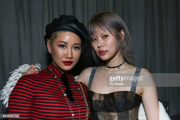 Ambush Creative Director YOON and Model Ahn AhReum attend the Dior Addict Lacquer Plump Party at 1 OAK on April 10 2018 in Tokyo Japan