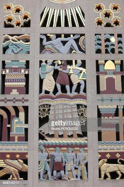 America, United States, New York state, New York city, Manhattan, Rockefeller Center building, International Building entrance, art deco ornament,...