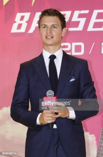 American actor Ansel Elgort attends the premiere of film 'Baby Driver' on August 16 2017 in Beijing China