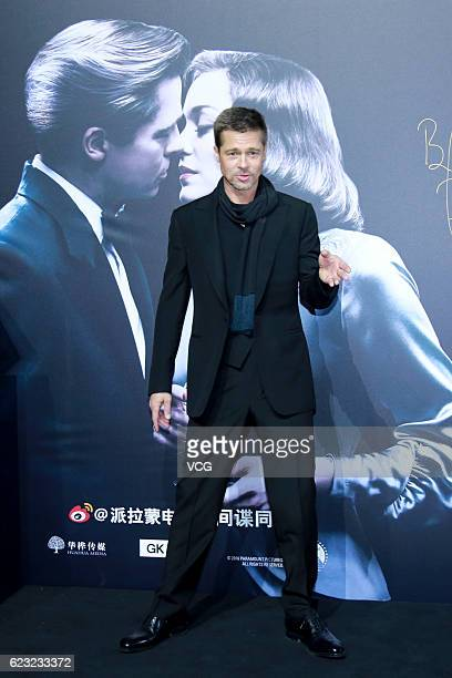 American actor Brad Pitt attends the press conference of director Robert Zemeckis's film Allied on November 14 2016 in Shanghai China