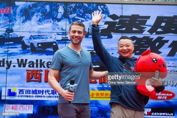 American actor Cody Walker attends a signing session at a cinema on April 11 2017 in Hangzhou Zhejiang Province of China
