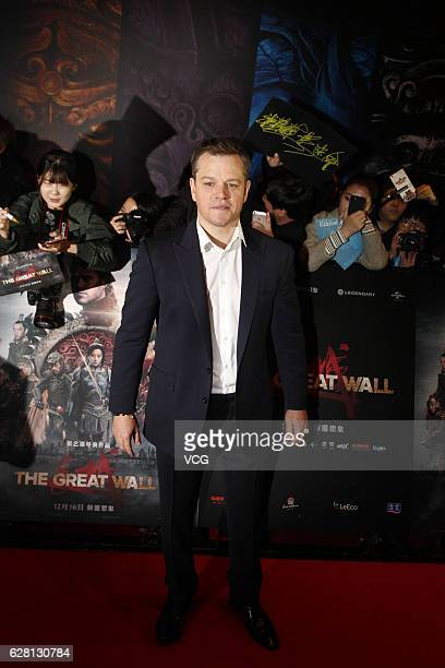 American actor Matt Damon poses on the red carpet during the premiere of director Zhang Yimou's film 'The Great Wall' on December 6 2016 in Beijing...