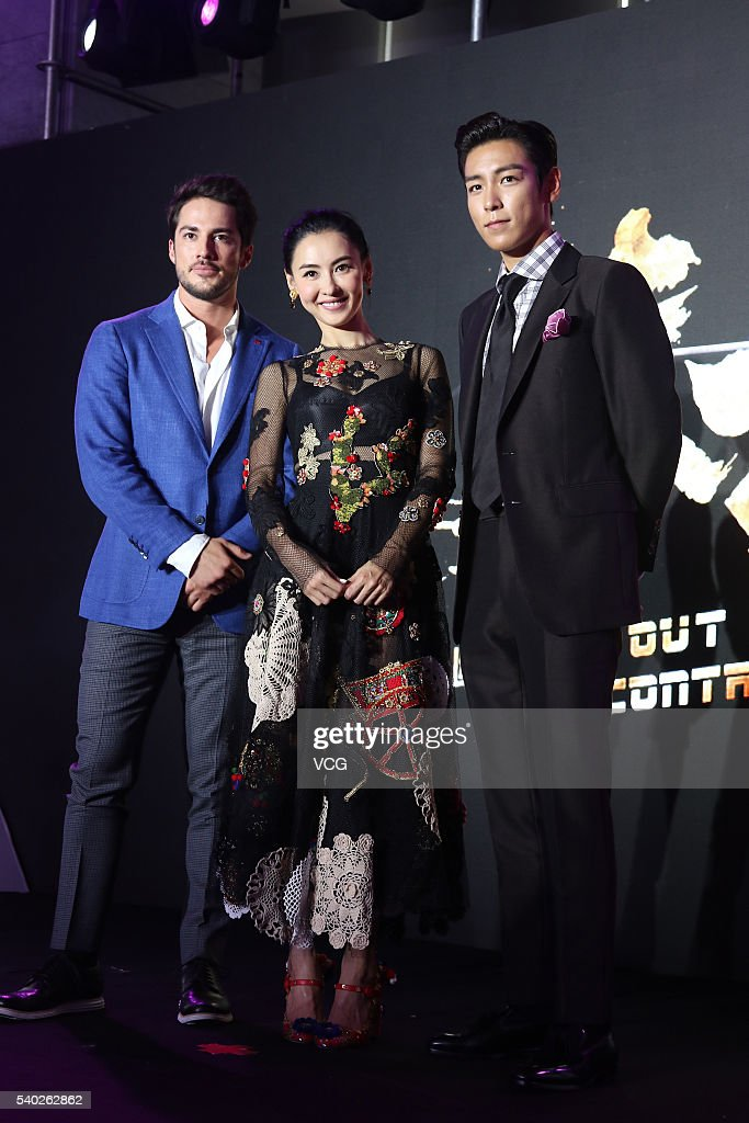 """19th Shanghai International Film Festival - """"Out Of Control"""" Press Conference"""