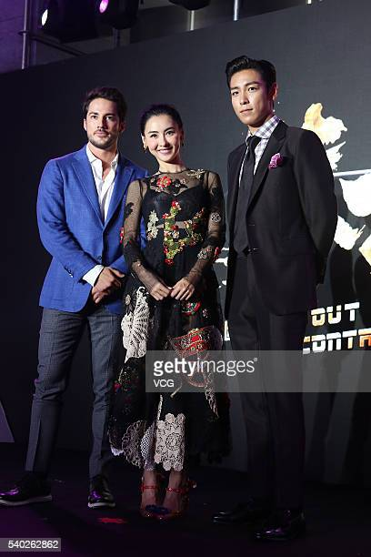 American actor Michael Trevino actress Cecilia Cheung PakChi and South Korean singer TOP attend the press conference of film 'Out of Control' during...