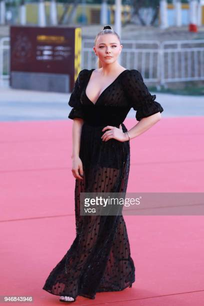 American actress Chloe Grace Moretz arrives at red carpet during the opening ceremony of 2018 Beijing International Film Festival at Yanqi Lake...