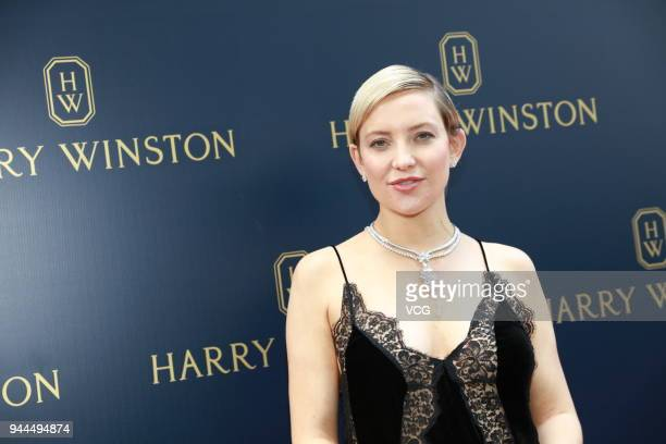 American actress Kate Hudson attends the opening ceremony of Harry Winston store on April 10 2018 in Hong Kong China