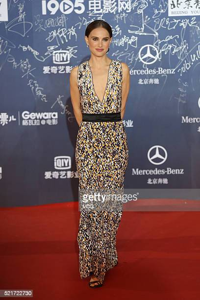 American actress Natalie Portman arrives at the red carpet of the 6th Beijing International Film Festival on April 16 2016 in Beijing China
