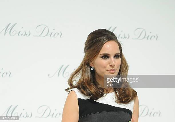 American actress Natalie Portman attends the Miss Dior exhibition opening at Ullens Center for Contemporary Art on April 29 2015 in Beijing China