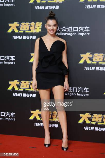 American actress/singer Hailee Steinfeld attends the press conference of film 'Bumblebee' on December 14 2018 in Beijing China