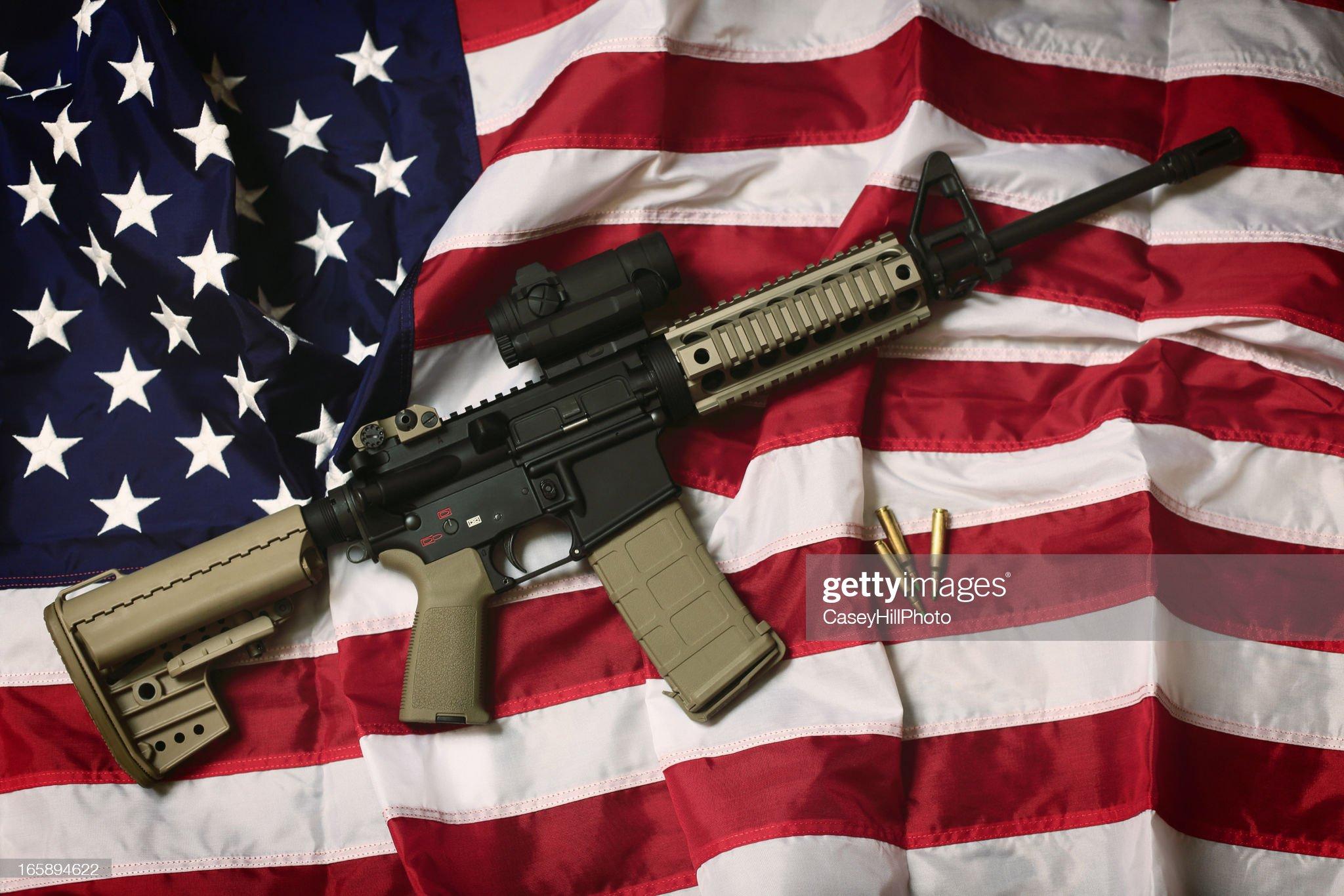 American AR-15 : Stock Photo