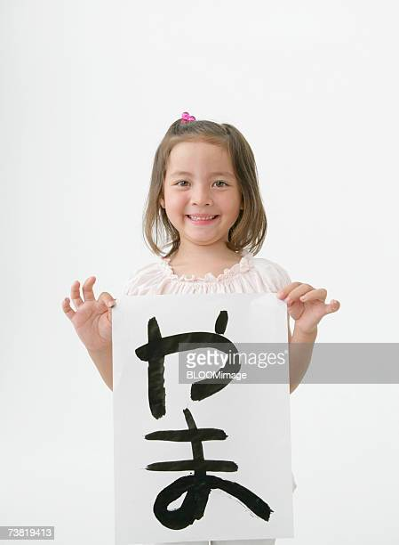 American Asian girl showing the written character