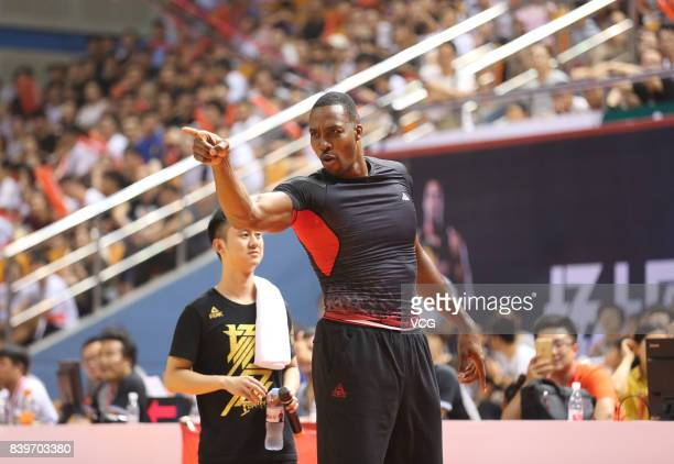 American basketball player Dwight Howard attends a students' basketball game during his visit to Ningbo on August 26 2017 in Ningbo Zhejiang Province...
