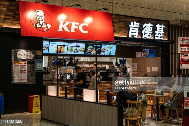 American fast food restaurant chain Kentucky Fried Chicken or KFC restaurant and logo seen in Shanghai Hongqiao International Airport