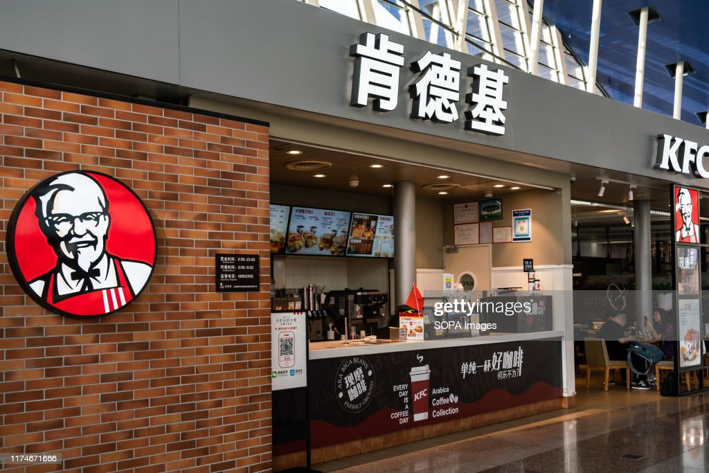 American fast food restaurant chain, Kentucky Fried Chicken... : News Photo