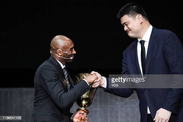 American former basketball player Kobe Bryant and Chinese Basketball Association President Yao Ming attend FIBA Basketball World Cup 2019 Draw...