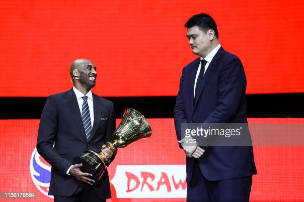 American former basketball player Kobe Bryant and President of the Chinese Basketball Association Yao Ming attend FIBA Basketball World Cup 2019 Draw...
