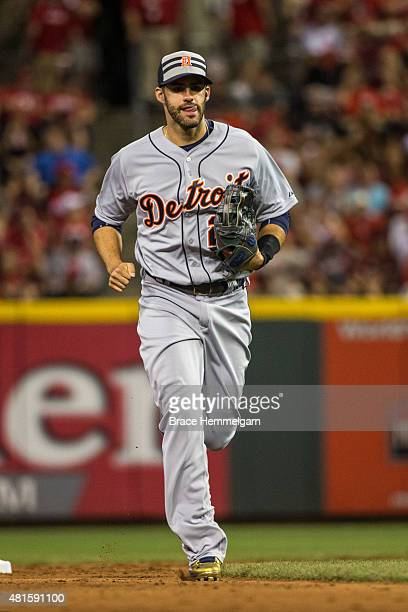 American League AllStar JD Martinez of the Detroit Tigers looks on during the 86th MLB AllStar Game at the Great American Ball Park on July 14 2015...