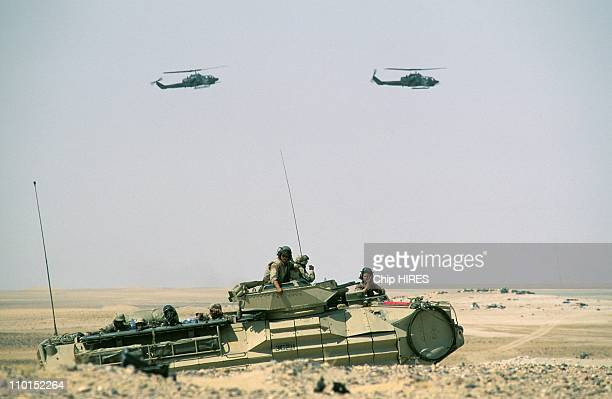 American operation in Kuwait on August 12 1992