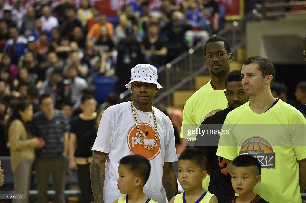 Allen Iverson Visits Harbin : News Photo