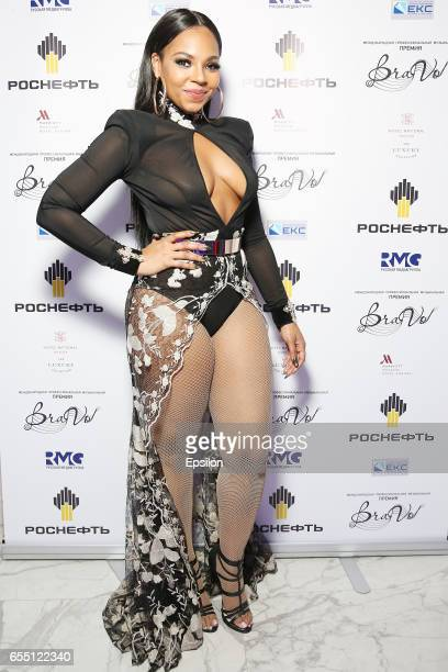 American singer Ashanti attends at afterparty of presentation BraVo international music awards at the 'Mir' Banquet room on March 18 2017 in Moscow...