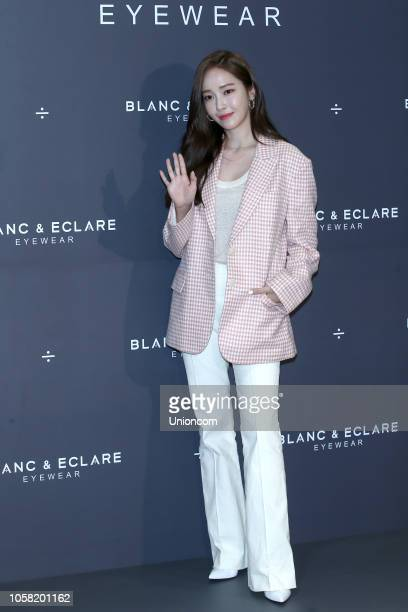 American singer Jessica Jung attends Blanc Eclare Eyewear event on October 22 2018 in Taipei Taiwan of China