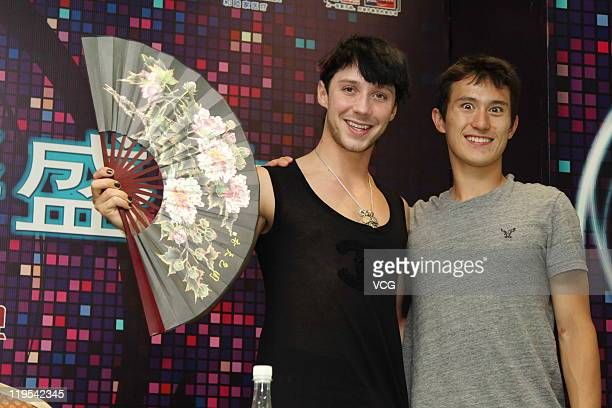 American skater Johnny Weir and Canadian skater Patrick Chan attend 'Artistry On Ice' press conference at MercedesBenz Arena on July 21 2011 in...