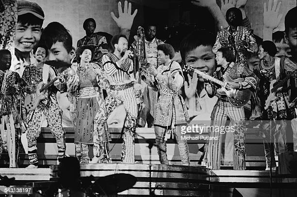 American soul funk and disco group Earth Wind Fire performing at 'The Music for UNICEF Concert A Gift of Song' benefit concert held at the United...