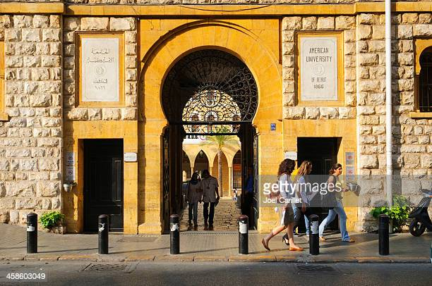 american university beirut entrance - beirut stock pictures, royalty-free photos & images