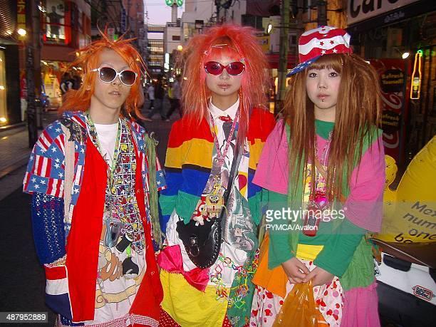 Amerika Mura Osaka Japan May 2005
