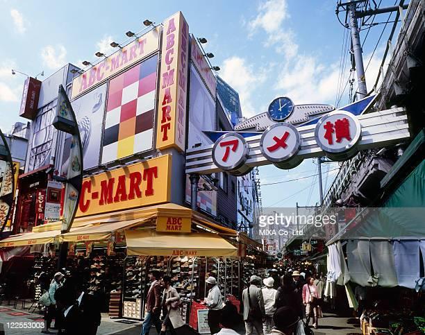 Ameyoko Shopping Street, Taito, Tokyo, Japan