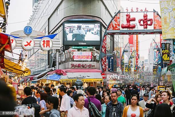 Ameyoko-Straße Markt, Tokio, Japan