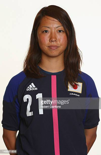 Ami Otaki of Japan poses during a portrait session on July 21 2012 in Coventry England