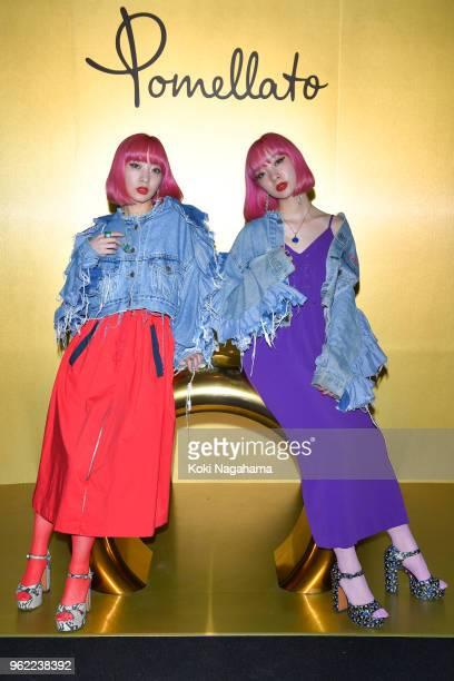 Ami Suzuki and Aya Suzuki of Amiaya attend Pomellato Event Italian Embassy on May 24, 2018 in Tokyo, Japan.