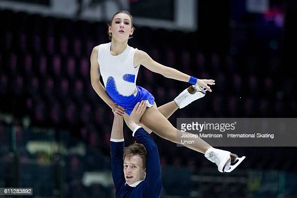 Amina Atakhanova and Ilia Spiridonov of Russia compete during the Junior Pairs Short Program on day one of the ISU Junior Grand Prix of Figure...