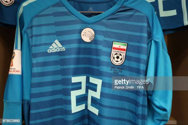 Amir Abedzadeh's shitr hangs inside Iran dressing room prior to the 2018 FIFA World Cup Russia group B match between Iran and Spain at Kazan Arena on...