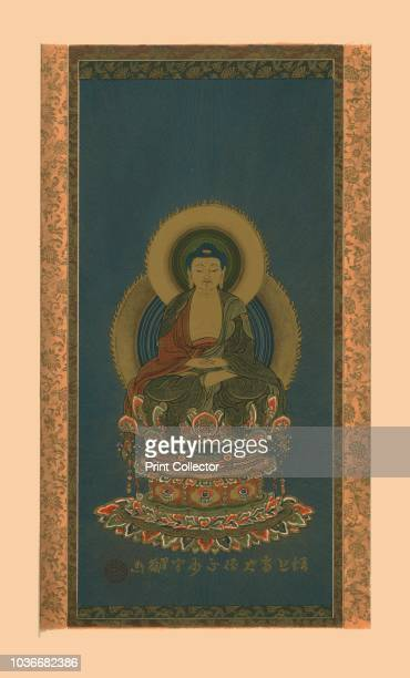 Amitabha early 19th century From a painting on silk by the Abbot of Zojoji Buddhist School Found in the collection of the British Museum A print from...